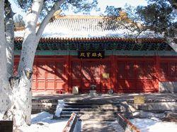 北京 金中都/金中都城建于金天德三年(1151)。