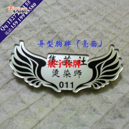 cm/信息标题:会所技师胸牌异形胸牌亚克力胸牌>>详情